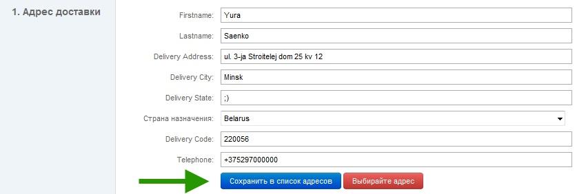 Номер для квартиры заказать в москве