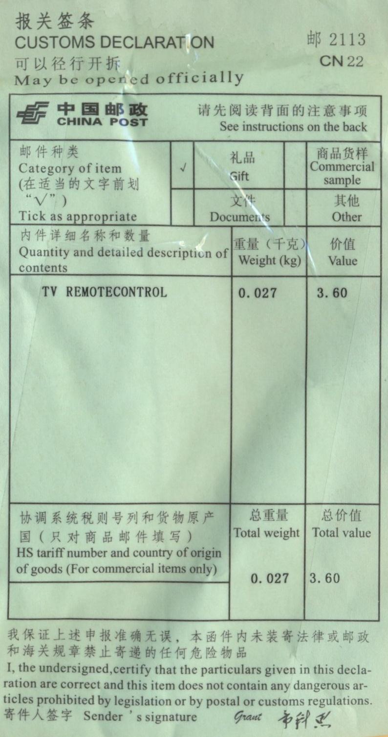 инвойс образец заполнения для международной перевозки