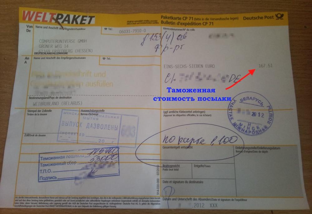 Справочник телефонов хабаровска по номеру найти адрес